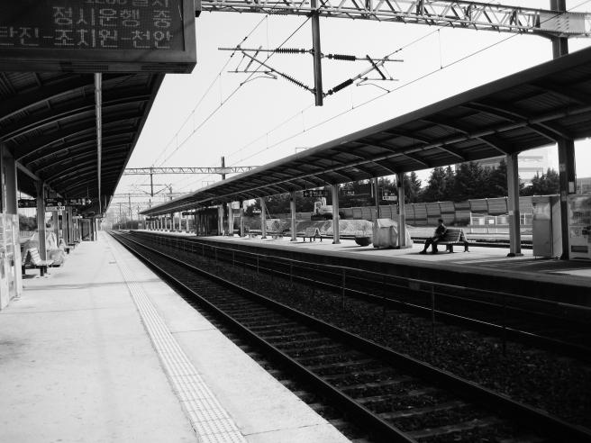 Gyeongsan Station